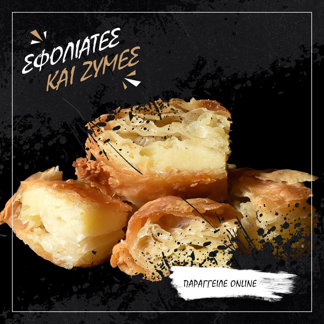 sfoliates-zymes-boston1